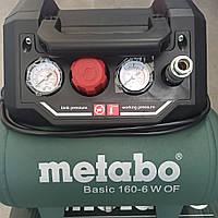Безмасляний компресор Metabo BASIC 160-6 W OF 601501000