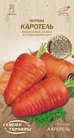 Морква Каротель 2 г СУ (середньостигла)