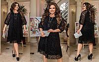 """Платье женское порубатальное нарядное, размеры 50-64 (4цв) """"ELLIS""""купить недорого от прямого поставщика"""