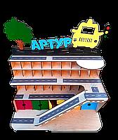Дитячий дерев'яний паркінг. Дитячий гараж для машинок. Парковка.