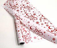 """KRAFT бумага """"Зима"""" красная для упаковки цветов и подарков"""