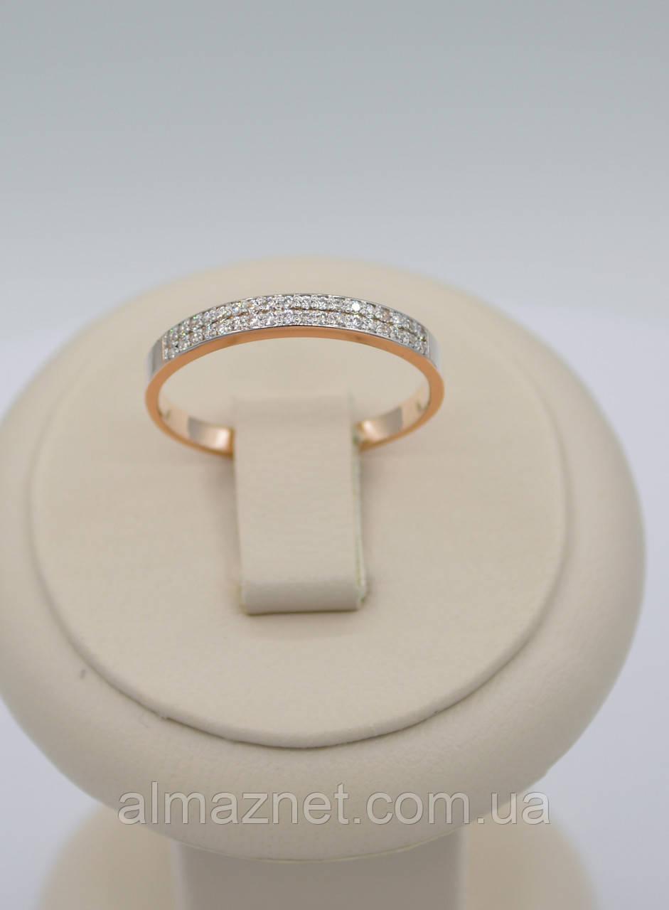 Золотое кольцо 585 пробы Помолвочное Дорожка