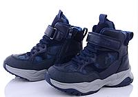 Ботинки зимние для мальчика Clibee H 255 B