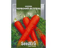 Морква Червоний велетень 20 гр. SeedEra (пізньостигла)