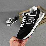 Жіночі кросівки демісезонні New Balance 574 весна осінь чорні. Живе фото. репліка, фото 5