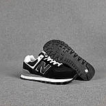 Женские кроссовки демисезонные New Balance 574 весна осень черные. Живое фото. Реплика, фото 2