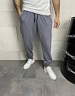 Спортивные штаны серые мужские на манжетах в клетку, спортивные брюки Турция весна - осень стильные
