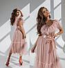 Ошатне жіноче плаття пудровий (2 кольори) ТК/-6683