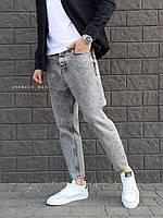 Чоловічі джинси Мом сірі 2Y Premium 5671