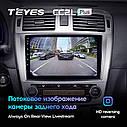 Штатная магнитола Teyes Toyota Avensis 2008-2015 Android, фото 4