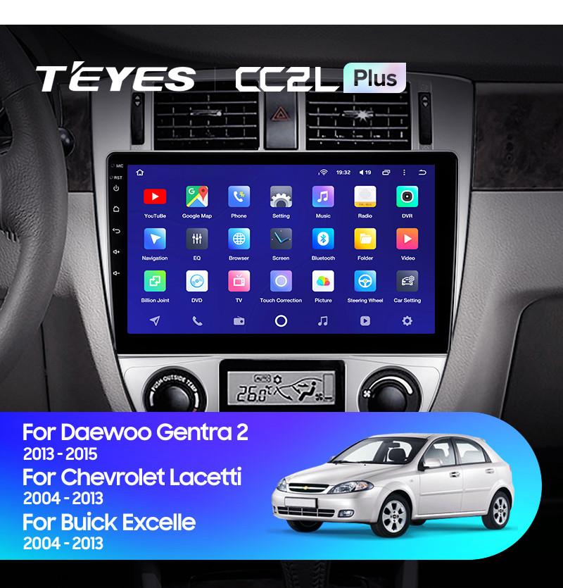 Штатная магнитола Teyes  Chevrolet Lacetti 2004-2013 Android