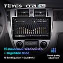 Штатная магнитола Teyes  Chevrolet Lacetti 2004-2013 Android, фото 3