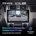 Штатная магнитола Teyes  Chevrolet Lacetti 2004-2013 Android, фото 4