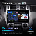 Штатная магнитола Teyes  Chevrolet Lacetti 2004-2013 Android, фото 5