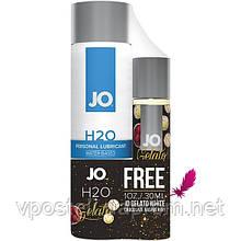 Набір лубрикант на водній основі System JO H2O 120 мл + мастило зі смаком в подарунок