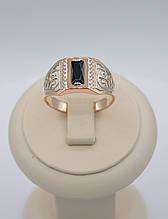 Золотой перстень Роскошь Персии