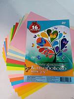 Бумага цветная двухсторонняя Бумвест А4 16 листов 16 цветов Украина 2В05ц Бумвест