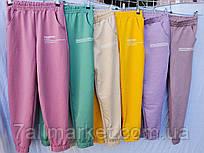"""Спортивні штани підліток на дівчинку з написом,(6кол)р-ри 36-44 """"KING"""" недорого від прямого постачальника"""