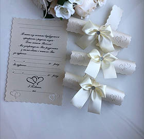 """Запрошення на весілля у свитках """"LOVERS"""" айворі"""