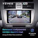 Штатная магнитола Teyes Toyota Camry 40 2006-2011 Android, фото 3