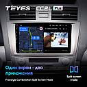 Штатная магнитола Teyes Toyota Camry 40 2006-2011 Android, фото 4