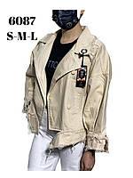 """Куртка джинсова жіноча стильна, розмір S-L """"RAMIL"""" недорого від прямого постачальника"""