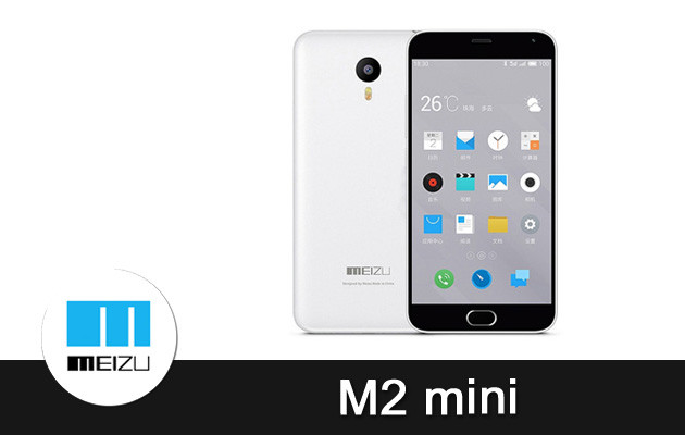Чехлы, защитные стекла для Meizu M2 mini