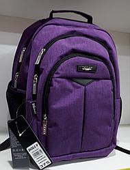 Рюкзак ортопедический школьный подростковый сиреневый для девочки стильный два отдела Dolly 375