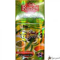 Зеленый чай RANDY «Белый сапфир» Green Tea GP 100г
