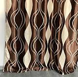 Готові штори на тасьмі Штори блекаут Штори на 150 270 Якісні штори Колір Коричневий, фото 2