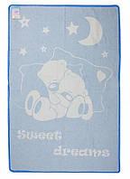 Детское одеяло хлопковое жаккардовое Vladi - 100*140 Сони голубое