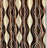 Готові штори на тасьмі Штори блекаут Штори на 150 270 Якісні штори Колір Коричневий, фото 6