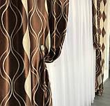 Готові штори на тасьмі Штори блекаут Штори на 150 270 Якісні штори Колір Коричневий, фото 7