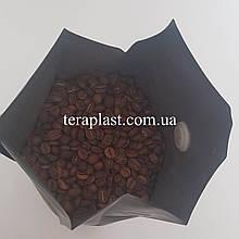 Пакет Стабило черный 1кг 150х370х47,5 с клапаном для кофе