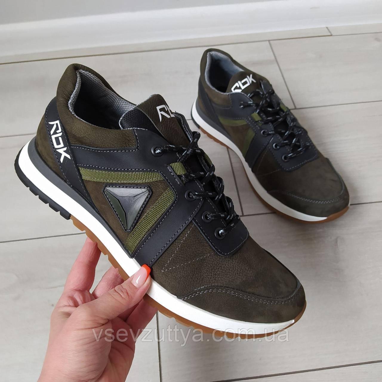 Кожаные кроссовки мужские зеленые