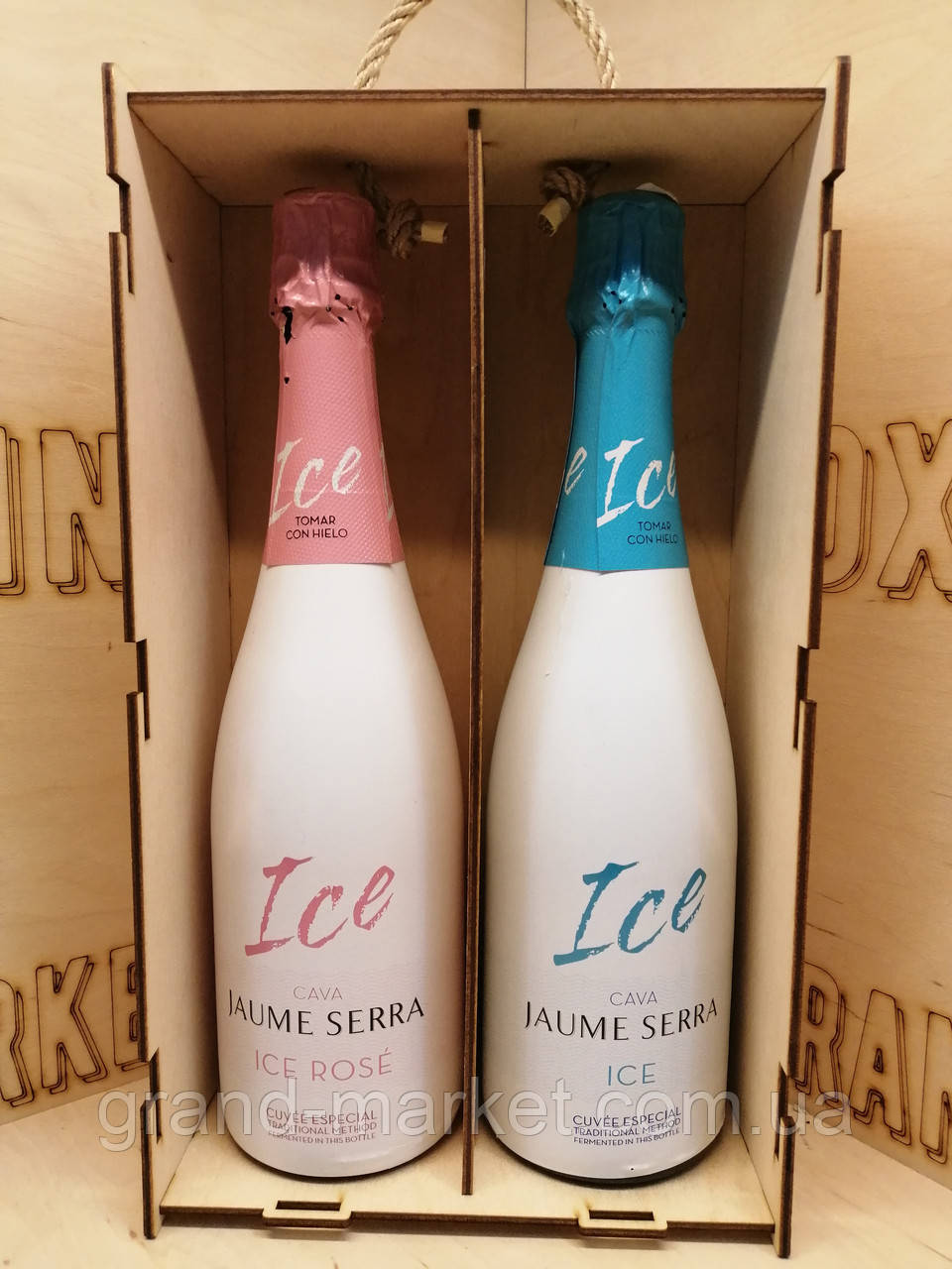Подарунковий набір Cava Ice (Кава Айс)