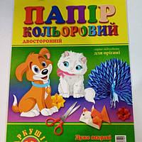Бумага цветная двухсторонняя Бумвест А4 14 листов 7 цветов Украина 2В05цб Бумвест