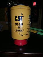 Фильтр топливный 326-1644 с отстойником