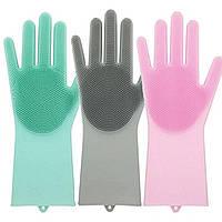 Перчатки силиконовые для мытья посуды и фруктов Wash Glove