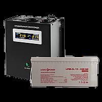 Комплект резервного питания для котла и теплого пола Logicpower W1000 + гелевая батарея 2700 ватт