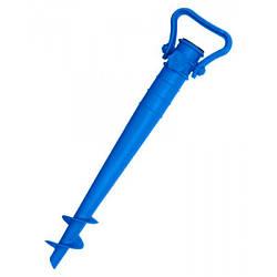 Подставка для пляжного зонта, стойка синий 39х9.5 см, держатель садового зонта (GK)