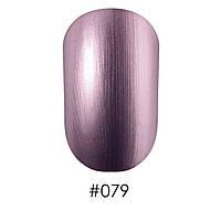 Naomi Лак для ногтей 12мл 079