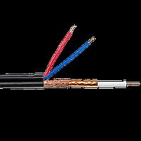 Уценка. Коаксиальный кабель БРАК ПИТАНИЯ CCTV GV-02-R-RG-59 0.81CU60+2CCA0,5 black   бухта 100м