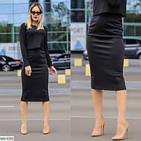 Классическая облегающая юбка карандаш женская за колено миди р-ры 42-46 арт.004