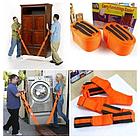 ОПТ Ремни для переноса габритных грузов мебели и грузов, такелажные ремни для грузчиков, фото 3