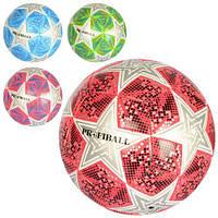 Мяч футбольный EN 3194 (30шт) размер 5, ПУ 3,5мм, ламинир, 400-420г, 4цвета, в кульке