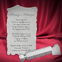 Оригинальные приглашения на свадьбу серебристого цвета в виде конфеты (арт. 2531)