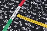 "Лоскут ткани ""Мотоциклы"" белые на чёрном фоне (№3143), размер 33*80 см, фото 5"