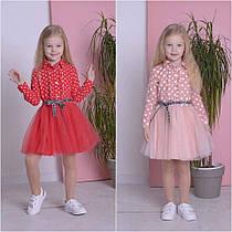 Красивые детские платья для девочек Горошек! 104-128 р