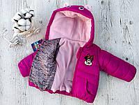 Детская демисезонная куртка Ушки для девочки на рост 92-98 см
